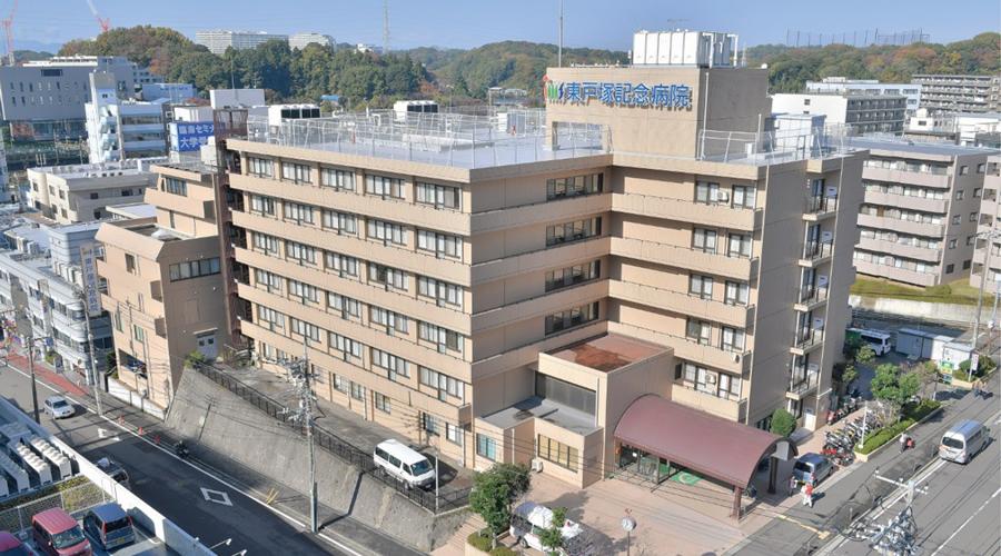 IMSグループ 医療法人財団 明理会 東戸塚記念病院の病院情報(新卒採用 ...