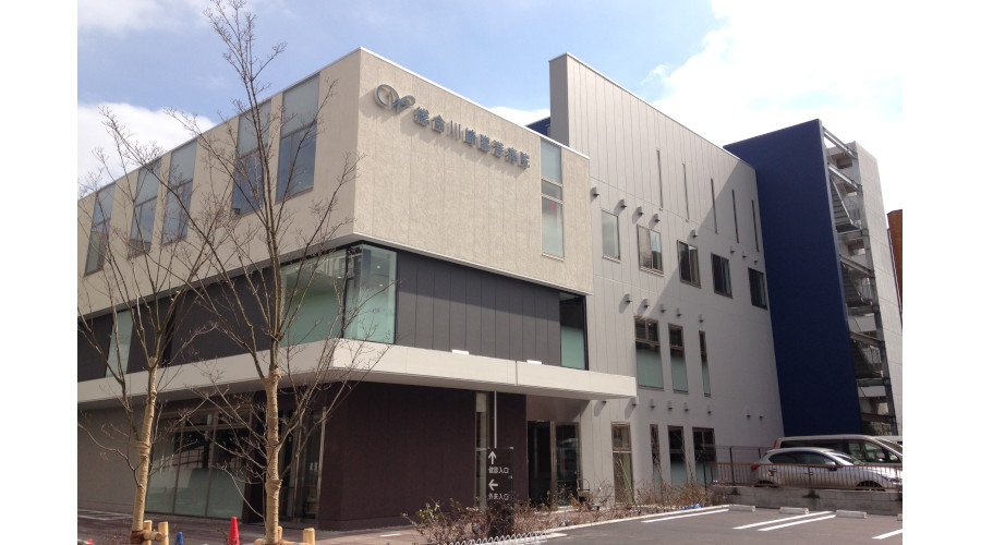 総合川崎臨港病院の紹介画像1