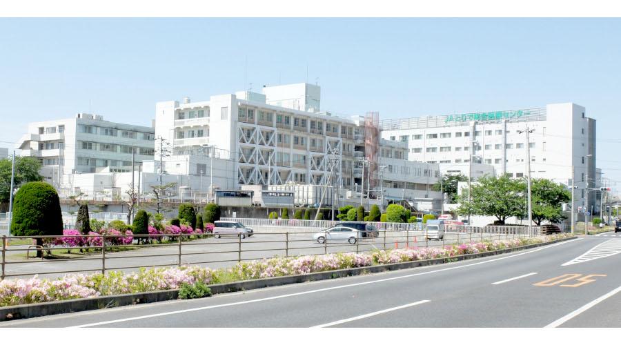 Ja 取手 総合 医療 センター