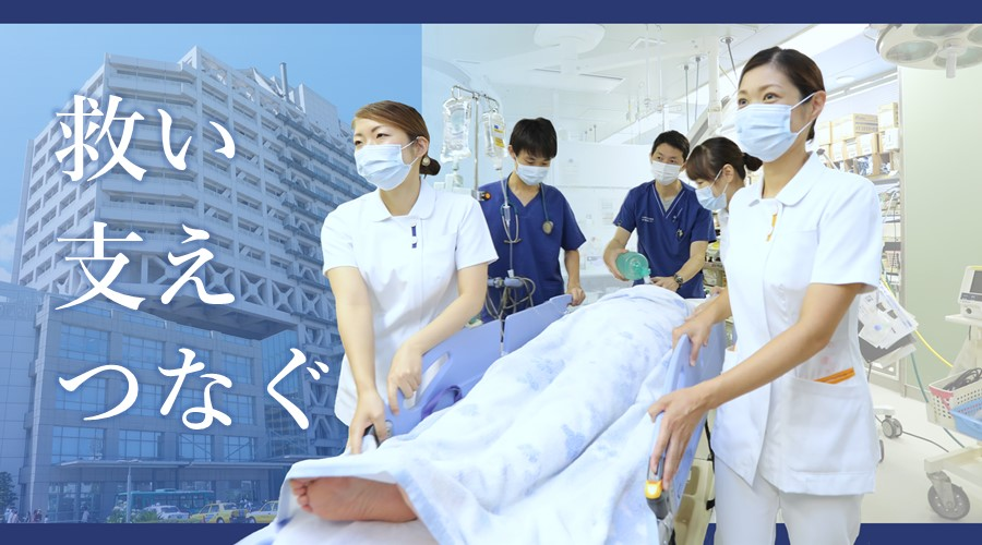 市立 川崎 病院 川崎